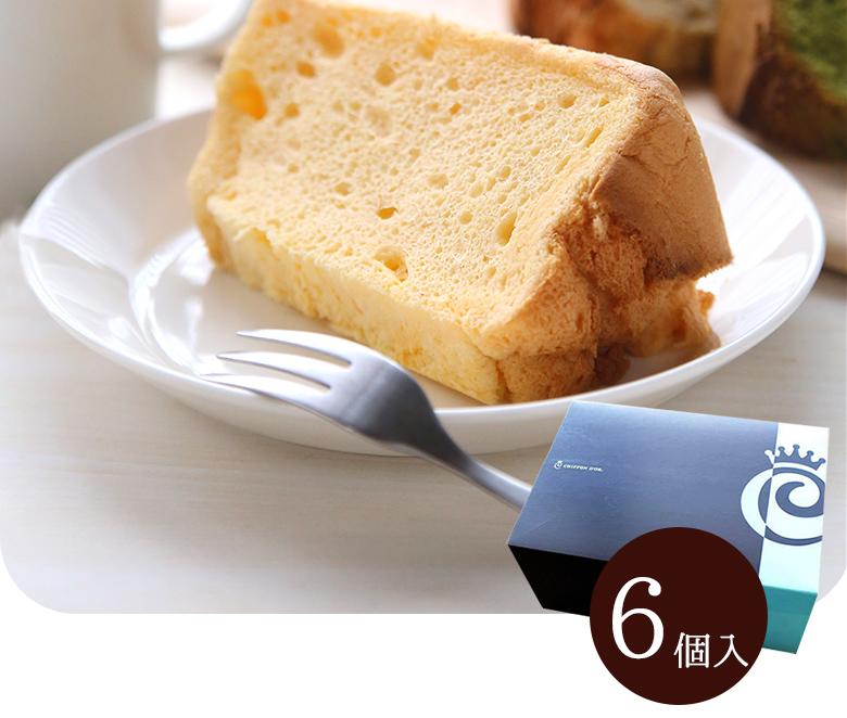 シフォンケーキ6点セット