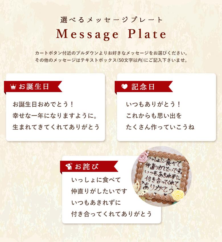 オリジナルメッセージと薔薇の花束のモチーフで記念日のお祝いを